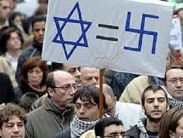 nazi_israel