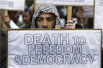 fot: aljazeera.com