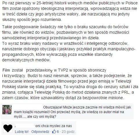 gildia_facebook